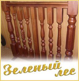 Статьи ━ изготовление деревянных лестниц на заказ в