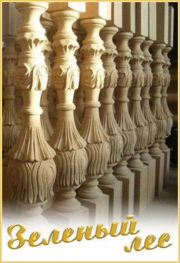 Резные столбы,резной столб, деревянные столбы для лестницы